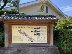 いよいよ薩摩の小京都を見学です。 知覧武家屋敷庭園群と呼ばれ、距離は約700m。7つの庭園があります。枯山水の伝統美を感じさせてくれるとのこと。全く詳しくないけれどどんなお庭か楽しみ!