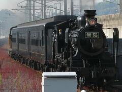 2020.11.15 上熊本 コロナどこ吹く風、密密した熊本駅を避け、吉と出るか凶と出るか上熊本駅。ここもそれなりの人出だった…  https://www.youtube.com/watch?v=krwHIGNfjZs