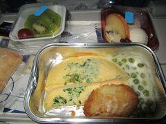 着陸前に出た機内食