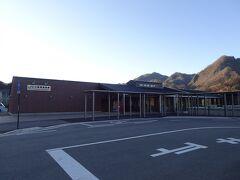 川原湯温泉駅で途中下車して、30分ほど歩いて八ッ場ダムを見物しに行くことに。