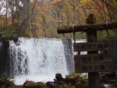 一番大きな銚子大滝です。