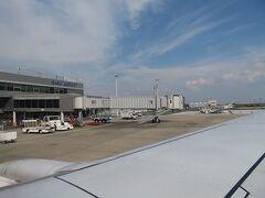 ありがとう九州 今回はとてもとても楽しかったよ~♪ また来るね(*'▽')/