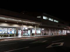 ANA2494便、大分空港(20:20発)→ 羽田空港(21:50着)特典航空券利用。
