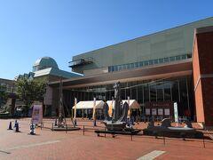 次は向かいにある「大和ミュージアム」