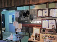 大和ミュージアムを出るとちょうどお昼時。  近くにある「呉ハイカラ食堂」に行きました。  ここはやっぱり海自カレーを食べなくては。