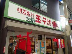 続いて商店街の中にあるこちらのお店、「とり居」さんに入ります。