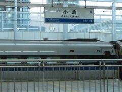2020.11.21 東京ゆきのぞみ6号車内 時刻は7時半、小倉に到着。まだ九州を出ていないが、小倉までのぞみグリーンを使うと定価で10760円らしい。家を出て2時間ほどだが、関門海峡を越えた頃から早くもボーナスステージ開始である。