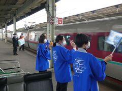 下車した松江駅では、観光協会の人たちがこんな風にお出迎え&お見送り。ほっこりとした気分になれます。 やくも号のすぐ後に発車する観光列車「天地」を見送る皆さんでした。
