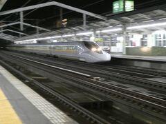 5分ほどの遅れで新山口駅のホームに到着し、SL乗車体験はここまで。新幹線に乗り換えて新大阪に帰りました。 由緒ある神社での参詣、D51が牽引するやまぐち号の乗車、おいしいお蕎麦、満足感たっぷりの島根旅行でした。  最後までご覧いただき、どうもありがとうございました。