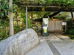牧野記念庭園を通過。 ちょっと時間があったら寄ろうかと思っていたけど こちら火曜日が休園日。 施設って月曜日休園が多いから定休日チェックもしないで来ちゃったんだけど。 植物学者である牧野富太郎博士が大正15年から昭和32年昭和32年没するまでの32年間住んだ居宅と庭の跡です。