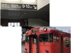 桃太郎線(JR吉備線)に乗り換えです。 ここから5駅ほど先の備中高松駅へ向かいます。 社内のアナウンスの際には、「桃太郎さん、桃太郎さん♪」が流れてきました。 桃太郎伝説のモデルとされる吉備津彦命、それに関係した伝説や史跡が沿線に多く残されていることから付けられた桃太郎線らしさが伝わります。