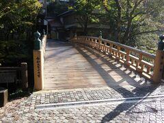 コオロギ橋。新しくなったようです。
