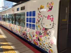 普段はめったに乗車しないはるかの指定席に乗り、新大阪に到着! 車内は結構混んでいました。
