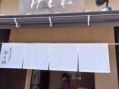 海鮮丼をもとめてあらかじめ調べておいたお店へ。 温泉街はガラガラなのにここは繁盛していました。 軽く40分ほどまちました・・