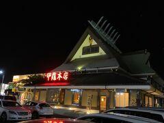 観音崎京急ホテルからタクシーで「横須賀甲羅本店」へ! 両親が健在の頃、実家では冠婚葬祭でよく利用していたこちらの店! かなり昔からある甲羅本店、その昔実家では「蟹甲羅」と呼んでいましたが、現在の正式店名は「横須賀甲羅本店」 僕が結婚する時の家族の顔合わせでも利用したので、今回招待した義理の母は29年ぶりの訪問・・・ こちらの蟹料理を気に入ってくれていた記憶もありこちらを予約!