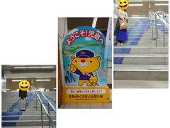 児島駅で下車。 香川観光と児島ジーンズストリート観光と悩み、今回は岡山観光ということで、こちらに。 駅構内もジーンズ推しのデザインでした。 そしてまた改札口で、くまなくとたびにゃんがお出迎えしてくれました