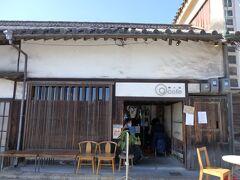 鞆の浦 a cafeにてランチ。 鞆の浦の人気店。