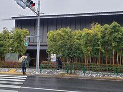 表参道駅からしばらく歩くと、なかなか趣のある建物が現れました。  根津美術館に到着。