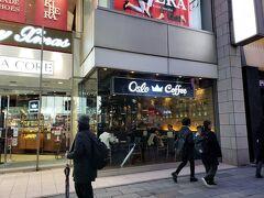 銀座に着いてホテルに向かう前に、入りやすそうなカフェがあったので休憩することにします。  銀座コアにあるオスロコーヒー。