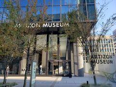 京橋駅から少し歩いて、アーティゾン美術館に到着。 以前のブリヂストン美術館です。