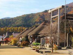 鳥居の向こうには高倉神社があるということで、行ってみることに…