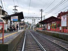 車折神社駅