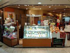 フルーツパーラー キムラ 三番街店