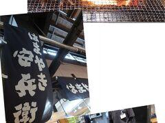 焼き鯖が食べたくて(≧∇≦)お店で鯖焼いてて香ばしい香りが店内に広がっていて食欲そそる~(^∇^) って、さっき海鮮丼食べたけどね。  『はまやき安兵衛』 https://www.yasubee2020.com/?mode=pc
