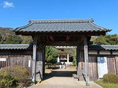 続いてやってきたのは御朱印をいただきにやってきました。 でもこの時期なら紅葉が見られる所ないかなぁ、と 検索してこちらの『西福寺』がヒットしてやってきました。  【西福寺】 http://www.saifukuji.jp/
