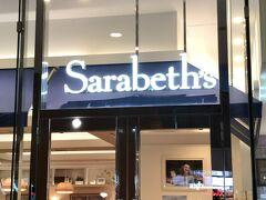 仕事を終えて昼ごはん。 ルクア地下のSarabeth'sに来ました。