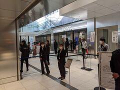 10分程度で心斎橋駅へ到着。 ちょうど心斎橋パルコが開業した翌日でした。入場には予約が必要なようで、入り口にはかなりの数の人が配置されていました。