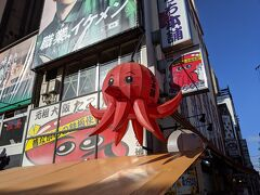 流石は大阪、たこ焼き屋が多いです。 この店で以前の職場の同僚にそっくりな人がたこ焼きを食べているのを見かけました。その人は東北在住の為、流石に人違いかと思ってスルーしましたが、後ほどFacebookを見たらその人が大阪旅行の写真をあげており、直接確認したらやはり本人でした。旅先で知り合いに遭遇するのはアンコールワットとモンサンミッシェルに続いて3回目。