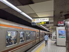 長堀橋駅から堺筋線に乗車。