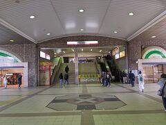 天下茶屋駅で南海に乗り換え。