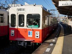 瓦町駅で、琴電志度線に乗り換える。 8時6分発の電車に乗り、琴電屋島駅へと向かう。 日曜日だと言うのに、車内は空いていた。 そして、8時21分に琴電屋島駅に着いた。