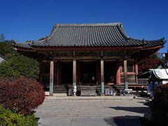 瓦投げを楽しんだ後、屋島寺を参拝した。 この寺は、四国八十八箇所霊場の第八十四番札所であり、天平勝宝期に、鑑真和上により創建されたと伝わる古刹である。
