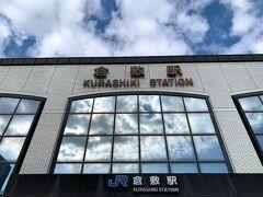駅ビルの窓に雲と青空が映っていて素敵☆