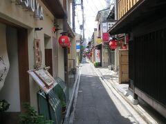 先斗町を散策します。