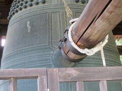 お隣の方広寺に来ました。かの有名な君臣豊楽の鐘です。