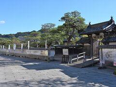 松濤園(広島県呉市)