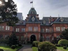 北大キャンパスを出て、そのまま南に進んでいくと、北海道庁の旧本庁舎へ