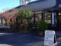 益子焼クラフトやまに 人間国宝濱田庄司さんをはじめいろんな作品が 陶器は使いはじめの数回は5~10分、水につけてから使うと汚れにくくなるんだそうだ。 よく乾燥させてから収納すること、それは確かに。 いただいたチラシより