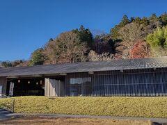 那珂川町馬頭広重美術館 道の駅においてあったチラシにあった美術館へ 僻地(失礼)ながらの平屋の広大な美術館ですよ 予想以上に堪能できて幸せな時間でした行けて良かったぁ あの隈 研吾さんの設計で木を多用、床材は芦野石、壁に烏山和紙、と栃木県内のものを使ってるのだけど壁まできちんと見なかった 東海道五十三次の庄野 白雨をイメージして建てられたのだそう. このだだっぴろさ