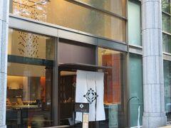 HIGASHIYA man 丸ノ内 三菱UFJ信託銀行本店ビル1階にあります。 manは、お饅頭の意味だそうです。