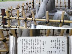 湯田温泉には、あちらこちらに足湯がある。 観光案内所にもあったが先客がたくさんいたので、井上公園の足湯に。  公園では小さな子供を連れたママさんが居たり、部活帰りの中学生が警ドロしたり、ほのぼのした公園だった。
