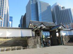 皇居東御苑大手門。 ここから入ります。 手荷物検査がありました。