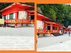 巫女さんもマスク姿。 熊野那智大社の標高は約500m。 ご主神は、夫須美神、万物の生成・育成を司る神様。