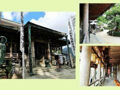 熊野那智大社奥に、那智山青岸渡寺という寺院あり。  青岸渡寺は、西国三十三所の第一札所。