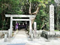 12:35 次は花の窟神社へ。  平成16年7月 花の窟を含む「紀伊山地の霊場と参詣道」が世界遺産に登録。