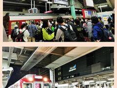 津駅から名古屋駅まで、「新型特急ひのとり」に乗車します。 ひのとり16号 津17:24発 → 近鉄名古屋駅18:09着